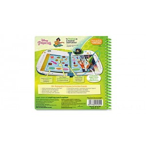 LeapStart® STEM (Science, Technology, Engineering and Math) with Problem Solving 30+ Page Activity Book Ages 5-7 yrs [Sale]